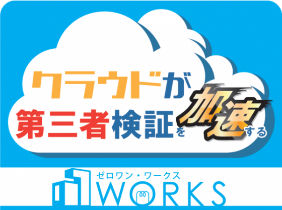 01works_speed_up