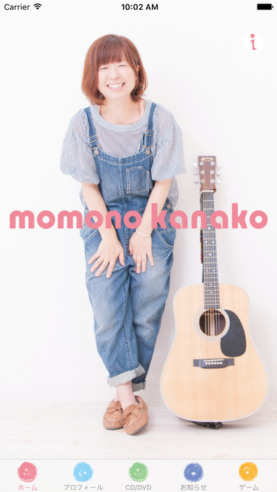 mmokana